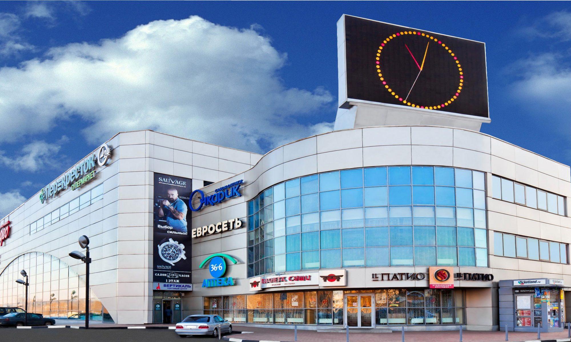 Реклама на экране в городе Балашиха